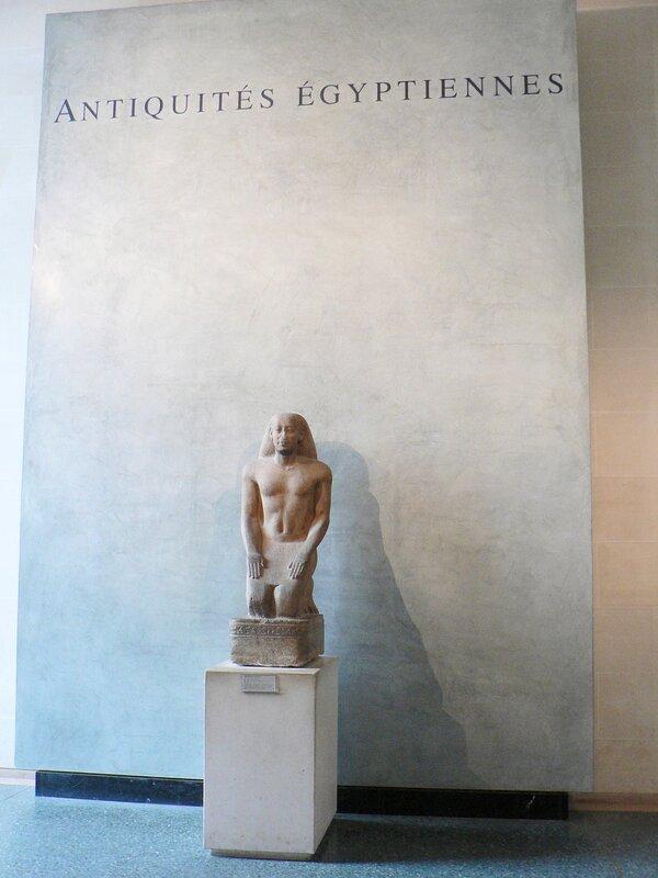 Париж. Лувр