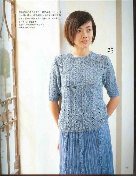 Схема вязания японских журналов фото 675