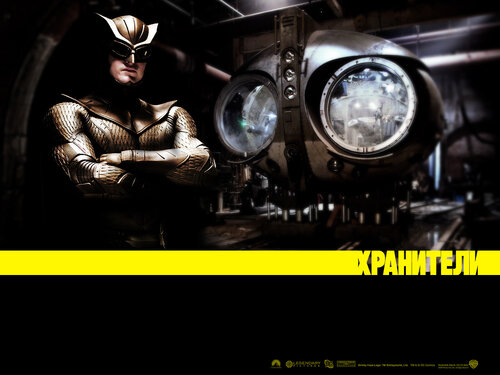 kinopoisk.ru-Watchmen-899294--w--1600.jpg