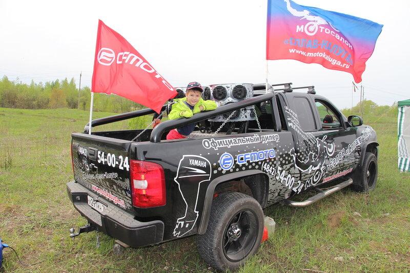 """10 мая 2014 1 этап Кубка """"Endurocross.ru 2014"""" Буйные есть? 0_c85f0_697f0289_XL"""