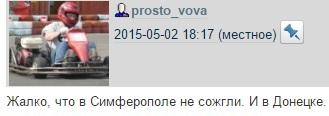 ПростоВова3_cr.jpg