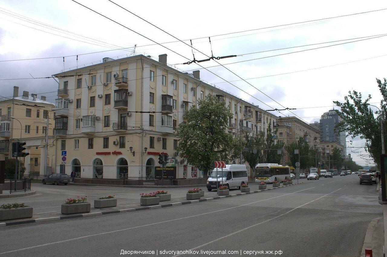 Волгоград - перекрёсток ул. Мира - ул. Комсомольская