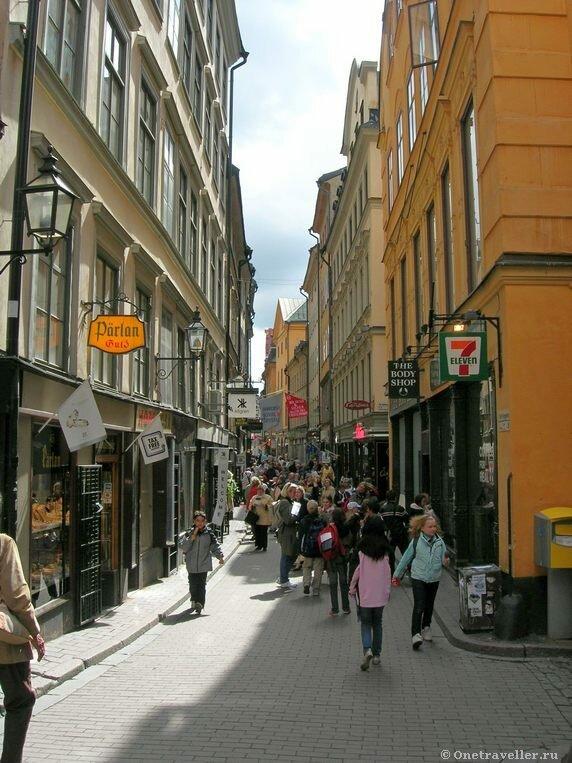 Швеция. Стокгольм. Старый город.