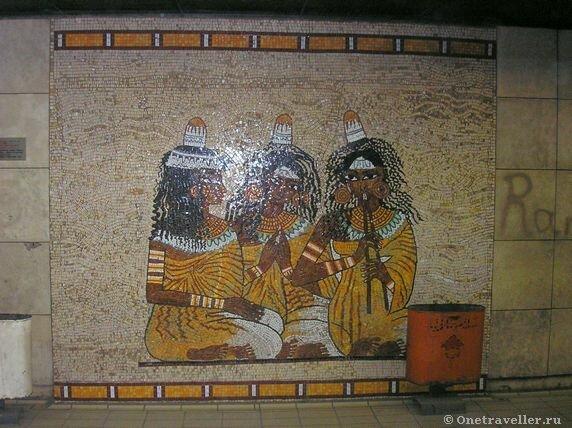Египет. Каирское метро.