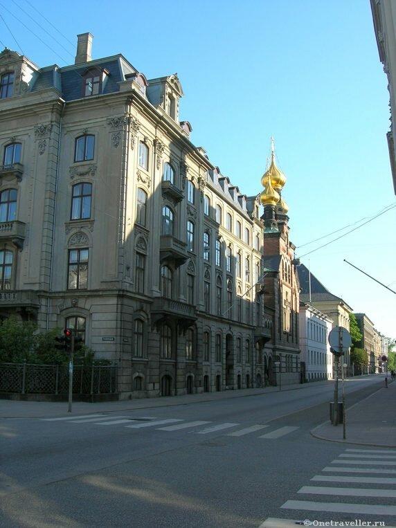 Дания. Копенгаген. Церковь святого благоверного князя Александра Невского.