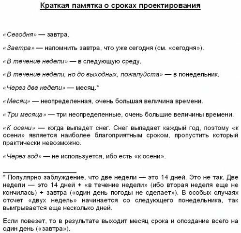 http://img-fotki.yandex.ru/get/6102/26873116.6/0_743f8_9567ff31_L.jpg