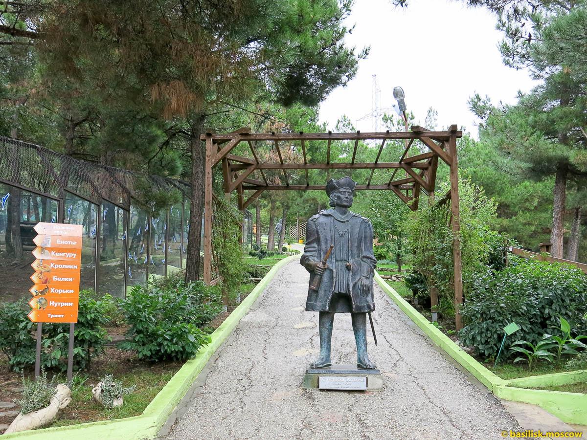 Геленджик. Сафари-парк. 2013.