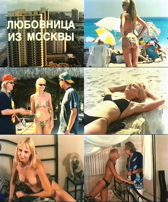 ekaterina-zinchenko-v-porno