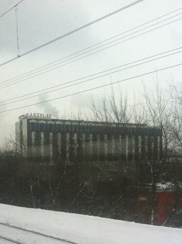 завод Манометр
