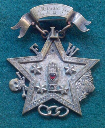 Массонский знак XIX cт.