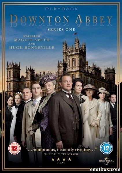Аббатство Даунтон - 1-4 сезоны, 1-33 серии из 33 / Downton Abbey [2010-2013, HDRip] (Русский Дубляж | Домашний)