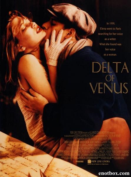 Дельта Венеры / Delta of Venus (1995/DVDRip)