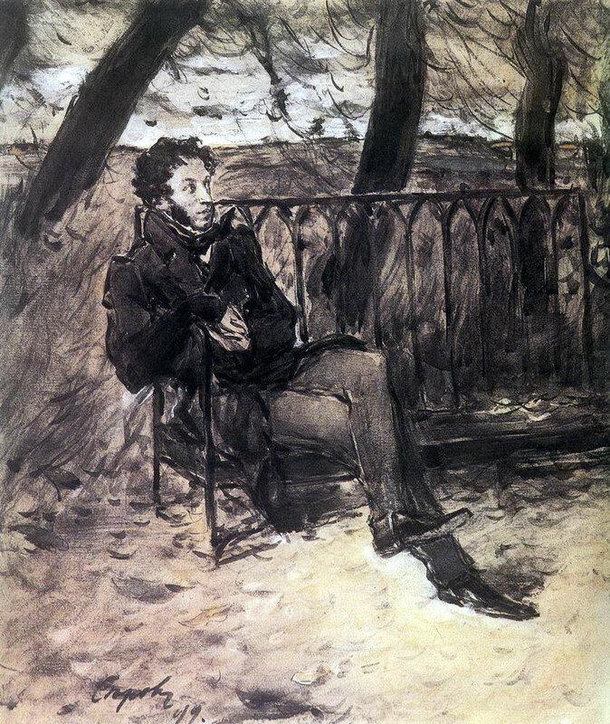 В. Серов. А. С. Пушкин на садовой скамье. 1899.