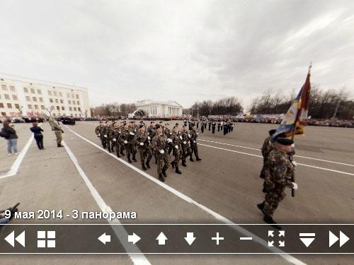 Виртуальный тур. Парад победы 2014. Киров.