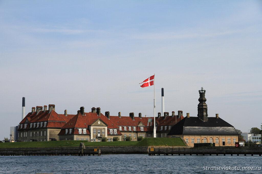 Копенгаген, центральная гаупвахта