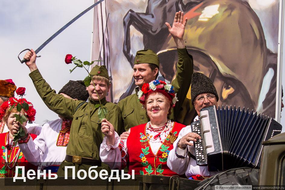 День Победы в Саранске 2014