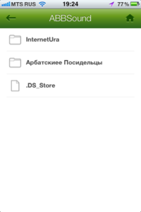 CrashPlan для iOS