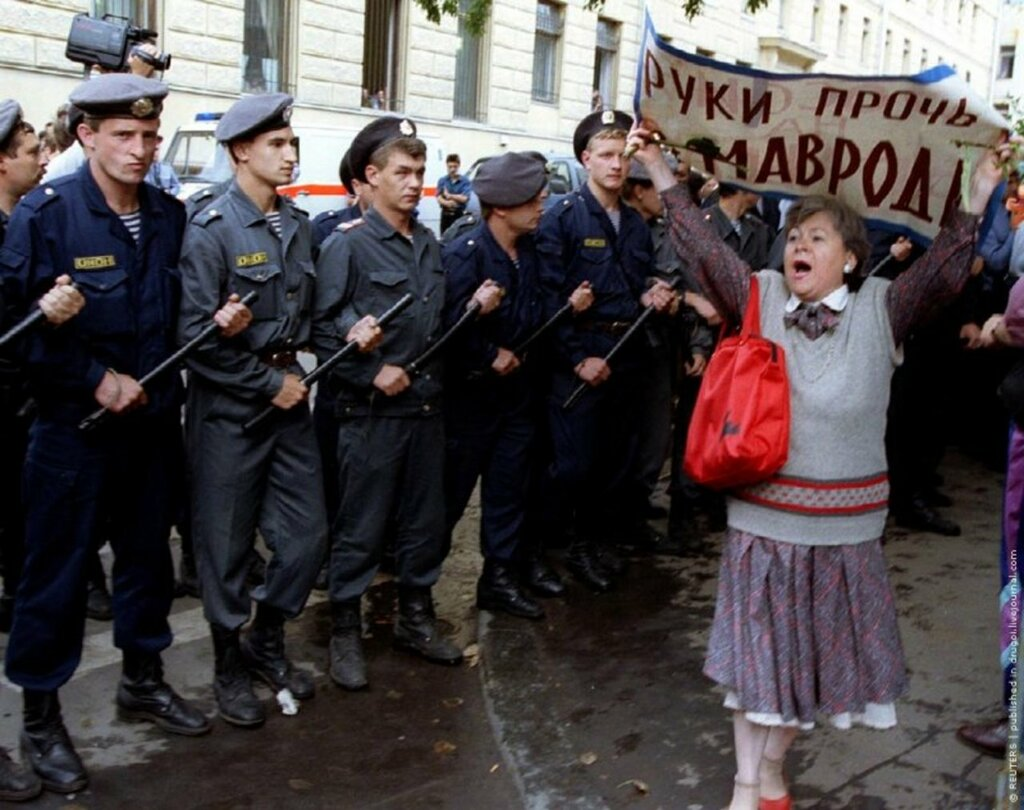 Смотреть Фильм Про Лихие 90 Е Криминальная Россия Кемеровская Опг