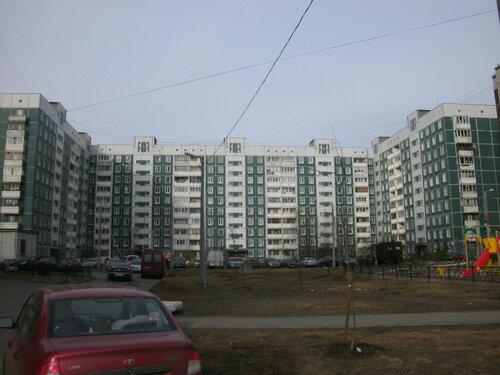 ул. Коммунаров 124
