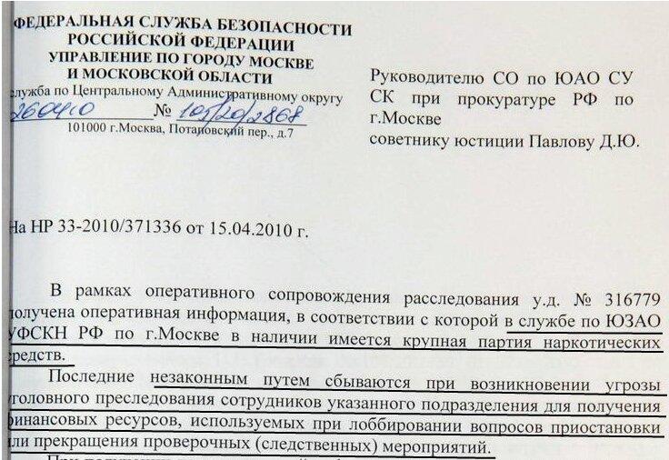 Что делать если потерял больничный лист в Москве Косино-Ухтомский