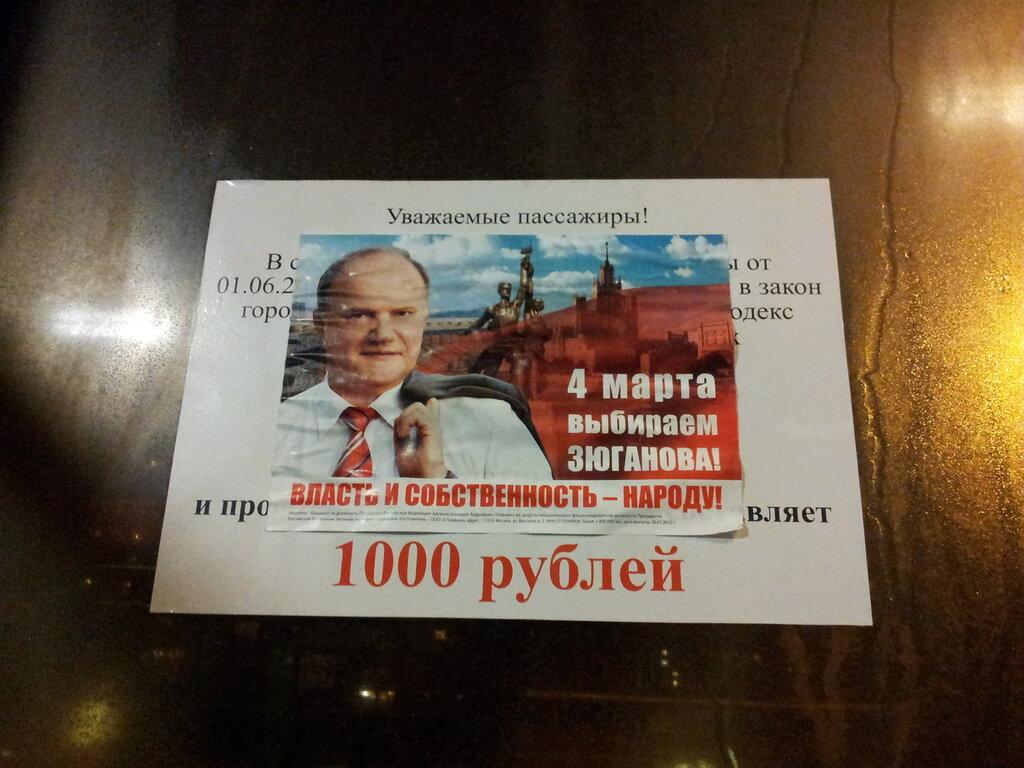 http://img-fotki.yandex.ru/get/6102/82260854.194/0_77ca8_834be26c_XXL.jpg