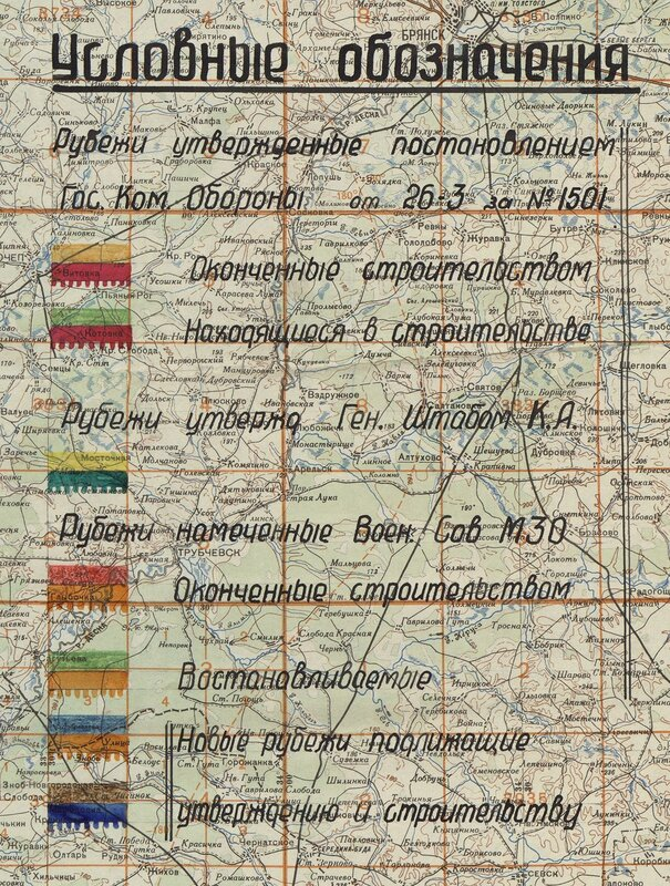 Общая карта, которая