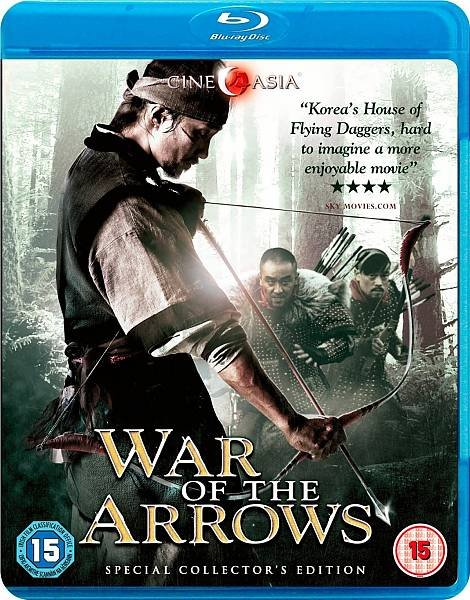 Стрела. Абсолютное оружие / Choi-jong-byeong-gi Hwal / War of the Arrows (2011/BDRip/720p/HDRip)