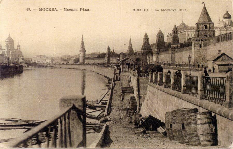 14202 _Съезды на Кремлёвской набережной_1899,.jpg
