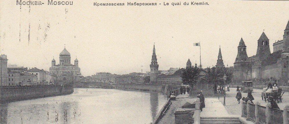 144475 Кремлевская набережная 1904—1905.jpg