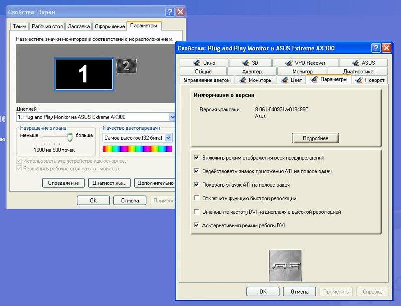 0_80714_ac7000fc_XL.jpg