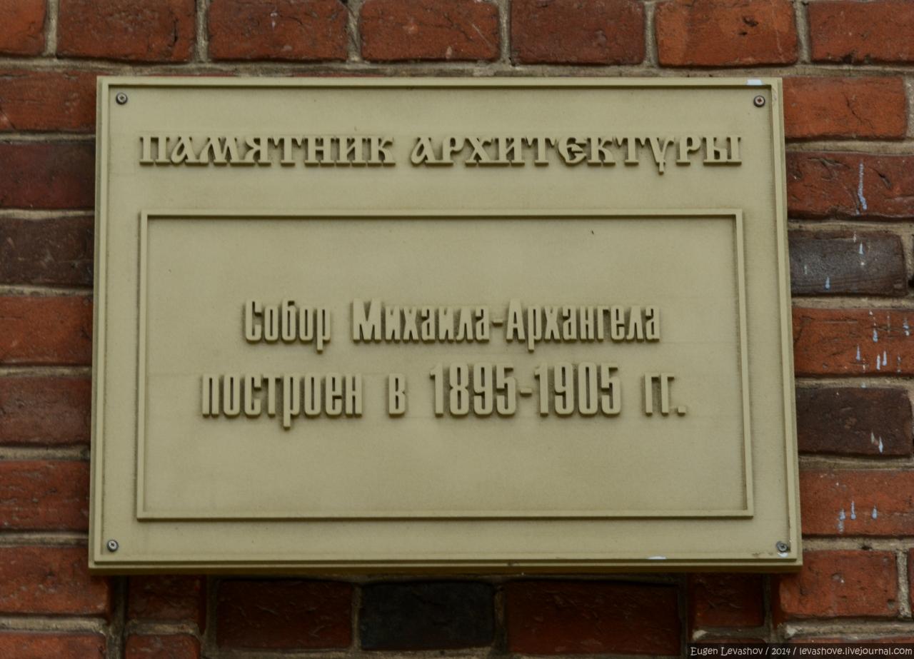 сердобск