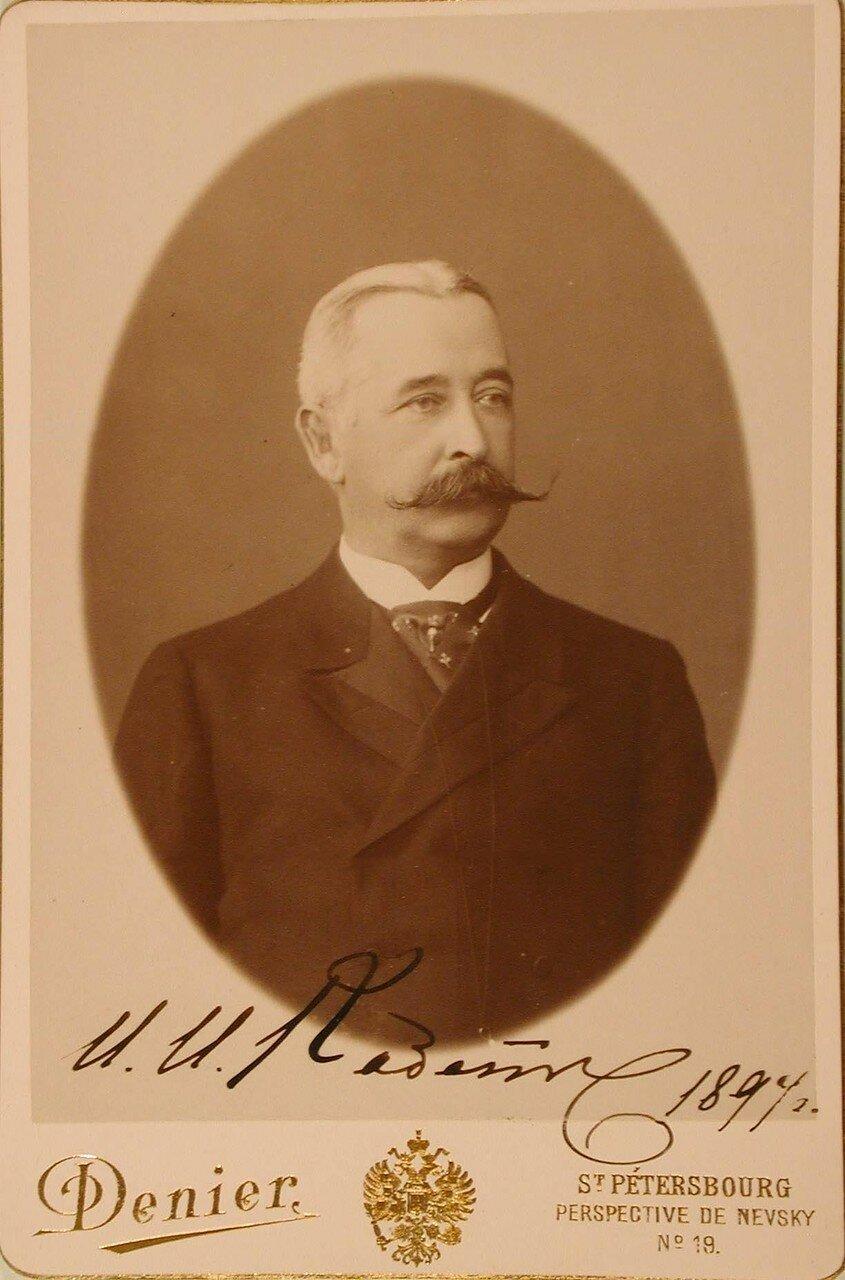 Кабат Иван Иванович (1843 - 1902) - сын врача И. И. Кабата, гофмейстер Высочайшего Двора, тайный советник и сенатор.