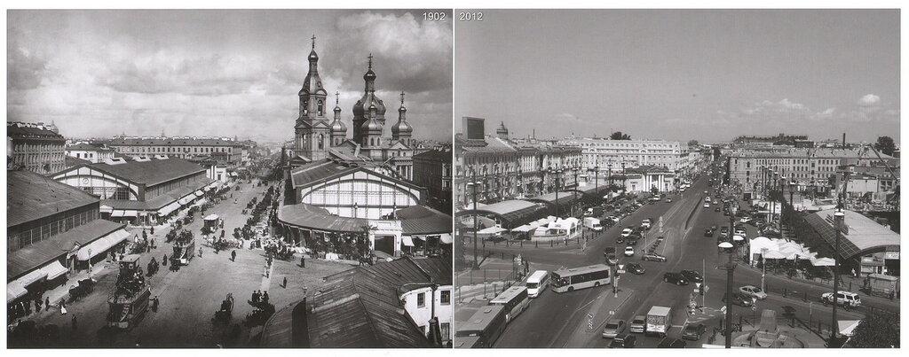 Сенная площадь (1902-2012)