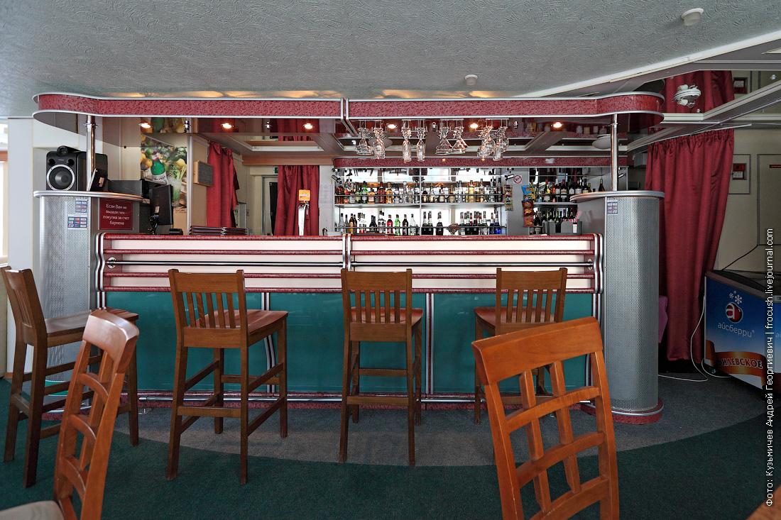 теплоход георгий жуков интерьеры бар на шлюпочной палубе