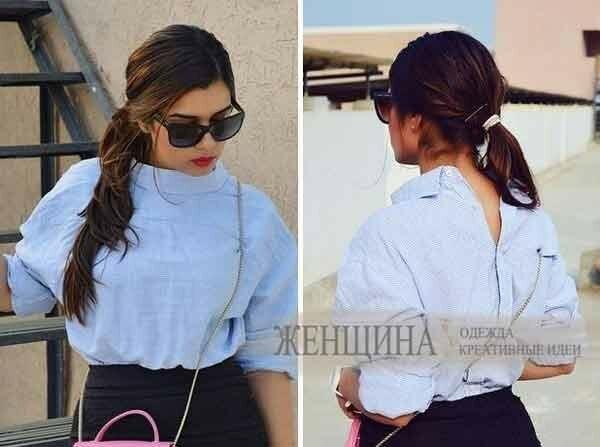 Новый Тренд Рубашки задом наперед сайт Модная Ты от Marina Dani