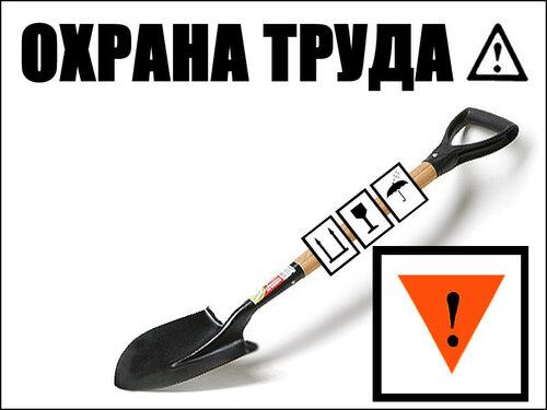 В России проводят мероприятия к Всемирному дню охраны труда
