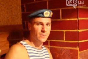 Правосеки - это люди, которые меняют Одессу