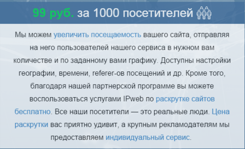 Screenshot_160.png