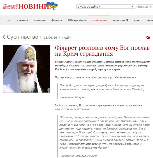 https://img-fotki.yandex.ru/get/61020/163146787.4ca/0_1916b0_63e2fefd_orig.jpg