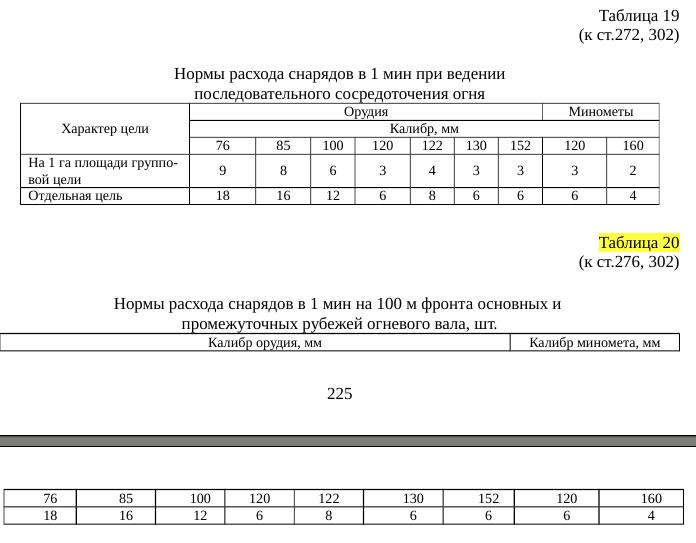 https://img-fotki.yandex.ru/get/61020/19264850.0/0_17d924_2318121b_orig