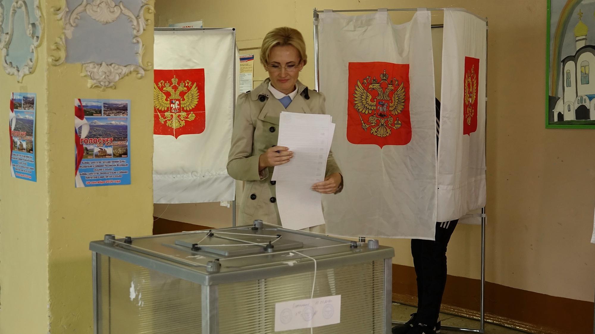 Руководитель представительстваЕС: Украина выполнила требования поголосованию впредставительствахРФ