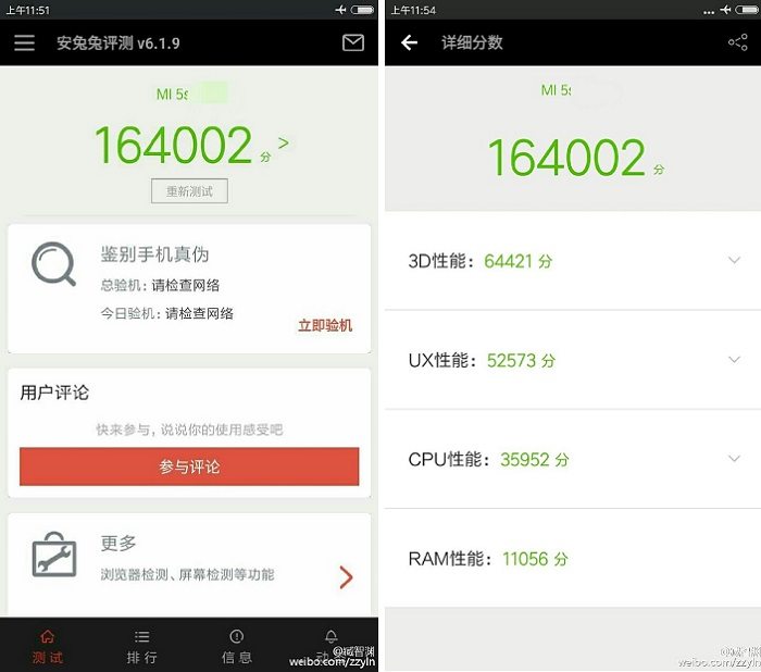 Новый флагман Xiaomi скрывает ультразвуковой сканер отпечатков под стеклом