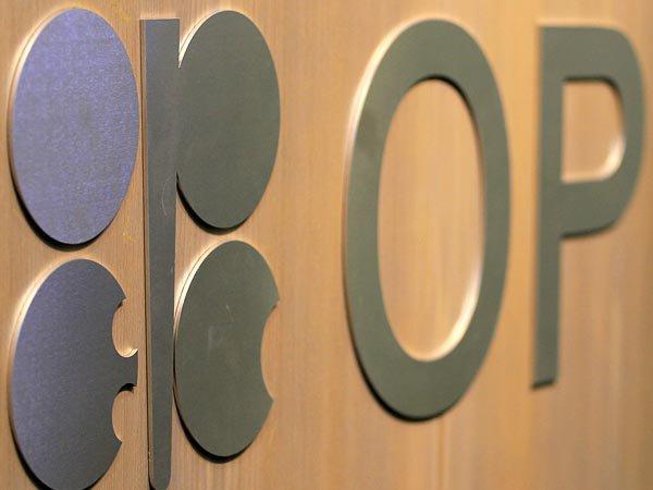 Brent торгуется ниже $45— Трамп «подбил» нефть