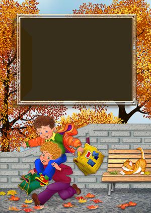 Школьная фоторамка с двумя бегущими по тротуару мальчиками школьниками и скамейкой с рыжим котом