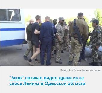 20160427_12-17-Дерусификация и декоммунизация Украины – первый год, полет корявый-pic4-Азов показал видео