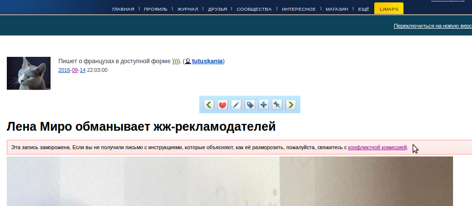 https://img-fotki.yandex.ru/get/61020/380622830.8/0_149a83_980287ee_orig