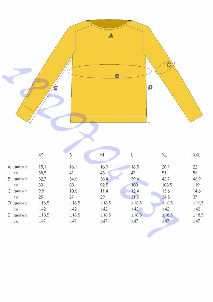 pulover_bez_shvov_p5.jpg