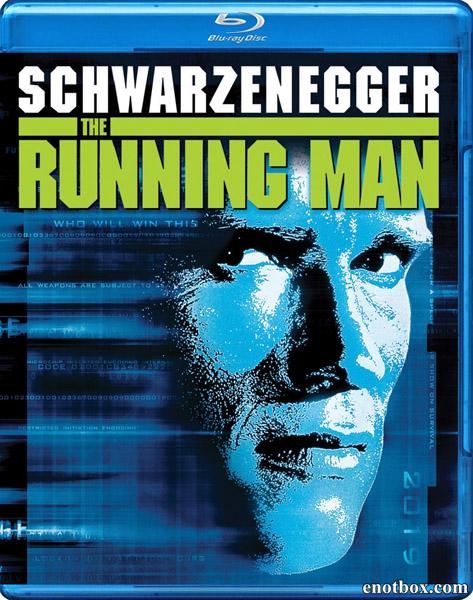 Бегущий человек / The Running Man (1987/BDRip/HDRip)