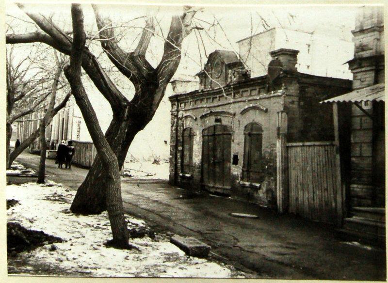 Улица Коммуны
