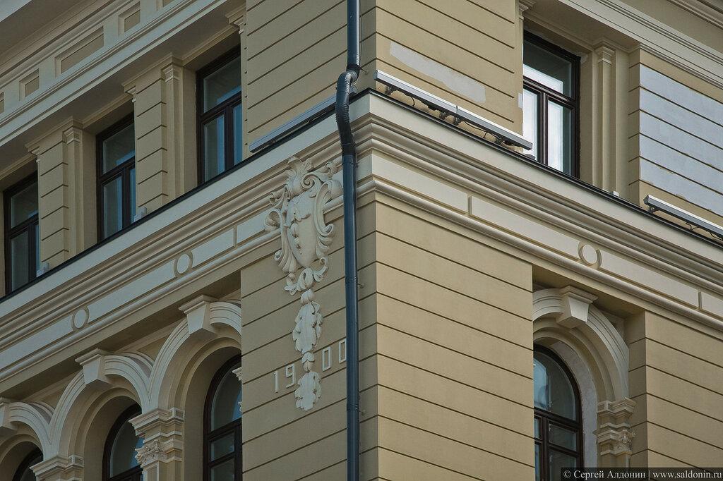 ЖК St. Nickolas